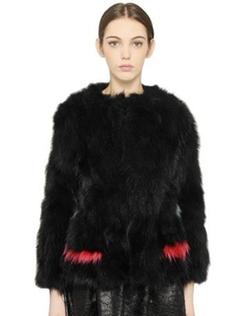 Blugirl - Murmansky Fur Coat