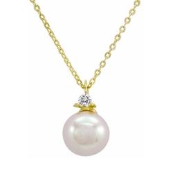 Majorica - Round Pearl Pendant Necklace