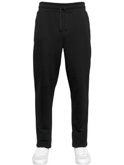 Dolce & Gabbana - Cotton Fleece Jogging Trousers