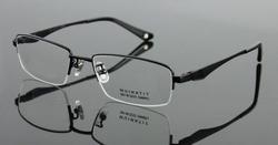 CatEye -  Pure Titanium Spectacles Half Rimless Glasses