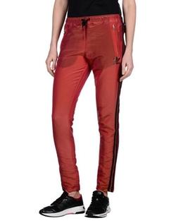 Adidas Originals By Rita Ora - Space Shift Tp Athletic Pants