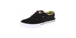 Etnies - Jameson II Skate Shoes