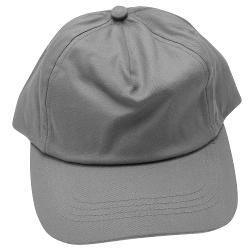 Universal Textiles - Adult Plain Baseball Cap with Adjustable Strap