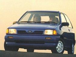 Ford - Festiva Car