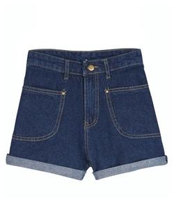 Chic Nova - Denim Street Style Straight Shorts