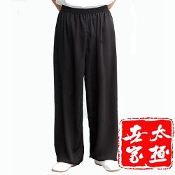 Chenjiagou Taijiquan - Practice Tai Chi Pants