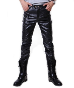 Nanquan - Fake Leather Pu Slim Motorcycle Pants