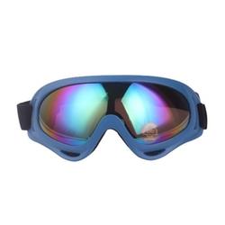 Mira -  Sports Ski Glasses