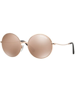 Michael Kors  - Kendall Sunglasses