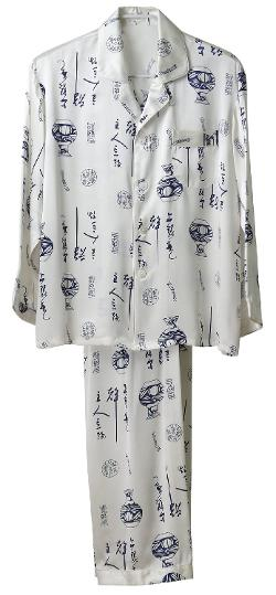 GPUFashion  - Silk Pajama Mens Printed with Chinese Calligraphy
