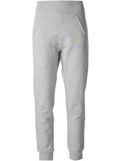 PINKO  - drop crotch sweat pants
