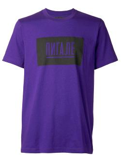 Pigalle  - Graphic T-Shirt