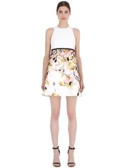 Giamba  - Printed Techno Jacquard Dress