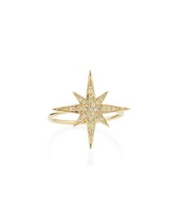 Sydney Evan - Medium Yellow Gold Diamond Starburst Ring