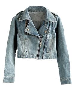 ChicNova - Cropped Denim Moto Jacket