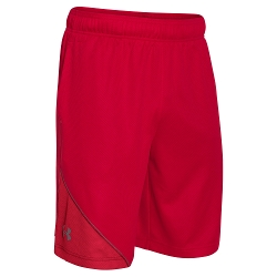 Under Armour - Mens Quarter Short