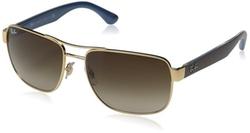Ray-Ban - Square Sunglasses