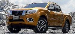 Nissan - Frontier Pickup Truck