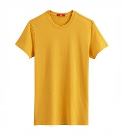 MuLan - Pure Yellow Shirt