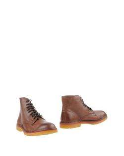 Wally Walker - Ankle Boot