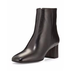Prada  - Square-Toe Ankle Boots