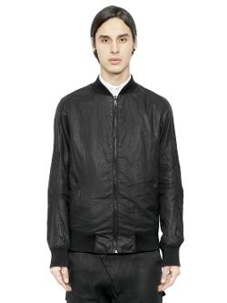Alexandre Plokhov - Coated Cotton Poplin Blend Bomber Jacket