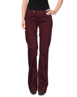 TrueNYC. - Casual Pants