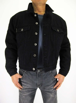 Stone Touch - Sheepa-Lined Denim Jacket