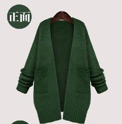 Atta - Open-Knit Cardigan