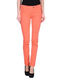 Balenciaga - Skinny Denim Pants