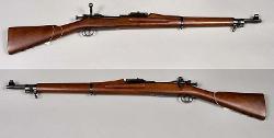 Springfield Armory - M1903 Springfield