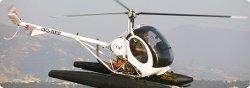S-300CBi - Helicopter