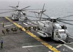 Sikorsky - CH-53E Super Stallion