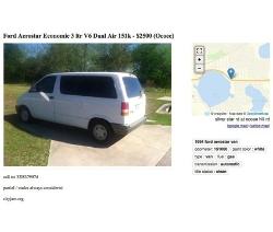 Ford - 1997 Aerostar Van