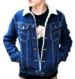 Pipi  - Generic Faux-Shearling Rider Denim Jacket