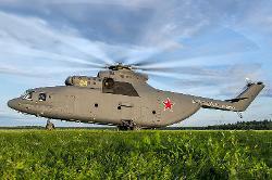 Mil - Mi-26