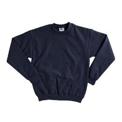 Gildan - Cotton Sweatshirt - Crew Neck