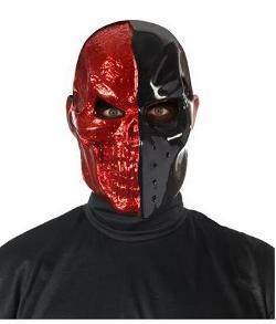 Spirit Halloween  - Red and Black Skull Mask