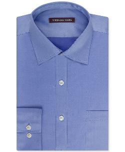 Michael Kors Collection  - Solid Sateen Dress Shirt