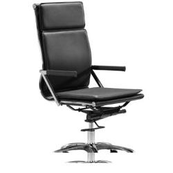 Lider Plus  - High-Back Office Chair