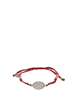 Jade Jagger - Diamond, Ruby & Silver Bracelet