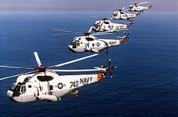 Sikorsky  - SH-3 Sea King