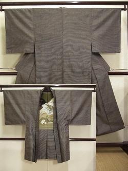KImonoya Japan - Geometrical pattern Silk Kimono