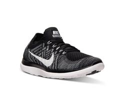 Nike - Men