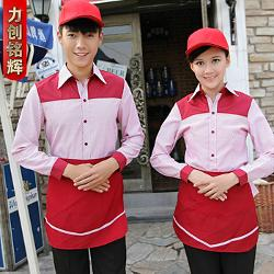 Eurasian Uniforms - Long-sleeve Front Desk Uniform