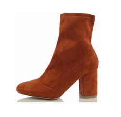 Wild Diva - Faux Suede Pull On Chunky Booties