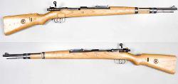 Mauser  - Karabiner 98k