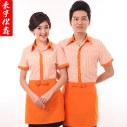 Fitness Sport Wear  - Summer Work Wear Hot Pot Uniform