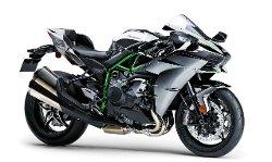 Kawasaki - Ninja H2 Motorcycle Bike