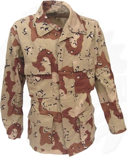 USA Military Surplus - Camouflage Bdu Shirt